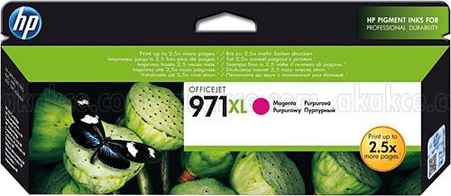 Tinteiro Officejet X451/X476/X551/X576 Nº971XL Magenta